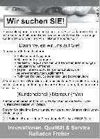 <b>Abverkauf nagelneue Lagermarkise - Erhardt Typ S</b>